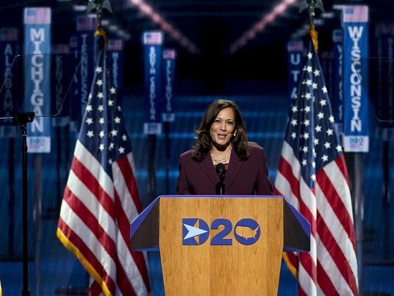 Kamala Harris during her acceptance speech.